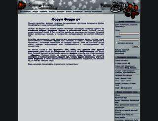 forum.imfurry.ru screenshot