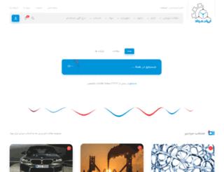 forum.iran-mavad.com screenshot