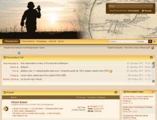 forum.iskateli.ru screenshot