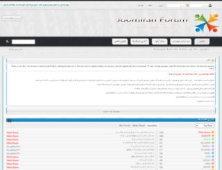 forum.joomiran.com screenshot