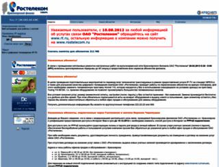 forum.krasnet.ru screenshot