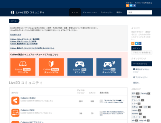 forum.live2d.com screenshot