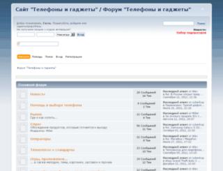 forum.mobword.ru screenshot