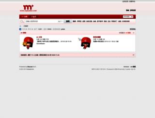 forum.mplusfun.com screenshot