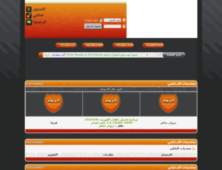 forum.nailidz.com screenshot