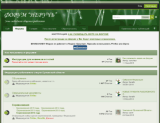 forum.neruch.ru screenshot