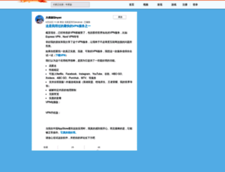 forum.nhasinhvien.net screenshot
