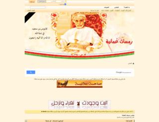 forum.ramsat.net screenshot