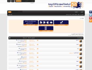 forum.seu.edu.sa screenshot