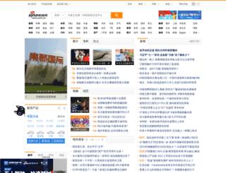 forum.sina.com.cn screenshot