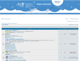 forum.tamadeya.ru screenshot