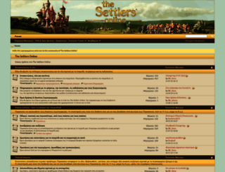 forum.thesettlersonline.gr screenshot