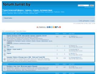 forum.turist.by screenshot