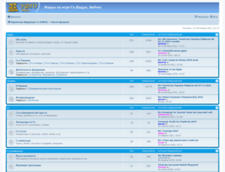 forum.ufgo.org screenshot