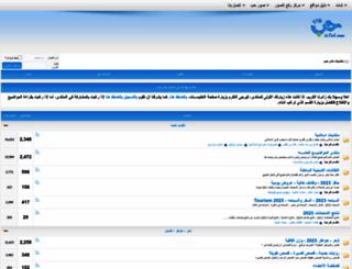 forums.hi7ob.com screenshot
