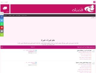 forums.mn66.com screenshot