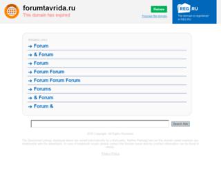 forumtavrida.ru screenshot