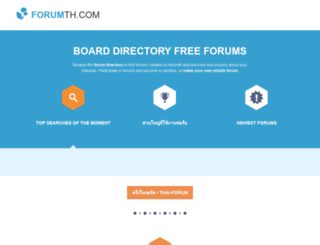 forumth.com screenshot