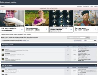 forumtyurem.net screenshot