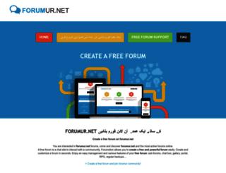 forumur.net screenshot