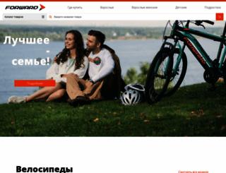 forwardvelo.ru screenshot