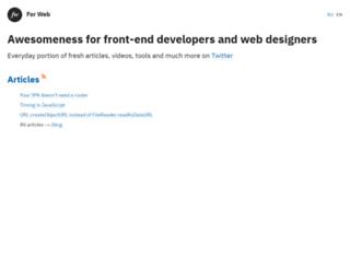 forwebdev.ru screenshot