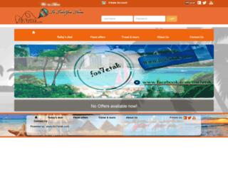 fos7etak.com screenshot