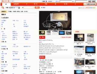 foshan.2pcw.cn screenshot