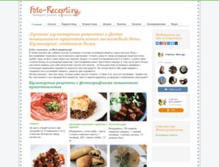 foto-recepti.ru screenshot