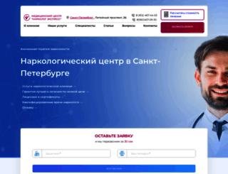 foto.expo2008.ru screenshot