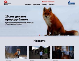 fotocult.ru screenshot