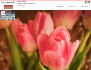 fotofabrika.kiev.ua screenshot