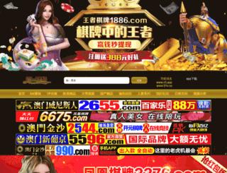 fotografekle.com screenshot