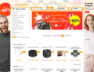 fotosa.ru screenshot