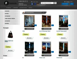fototende.com screenshot