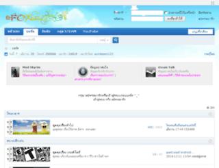 fox6000.com screenshot