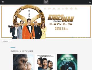 foxmovies.jp screenshot