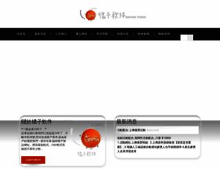 foxpro.com.tw screenshot