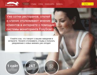 foxyscan.com screenshot