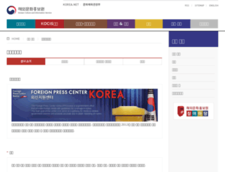 fpckorea.kr screenshot