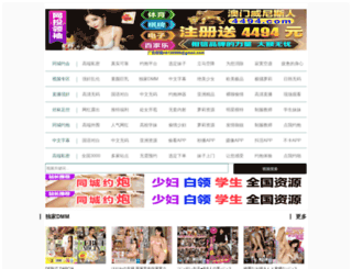 fpgamac.com screenshot