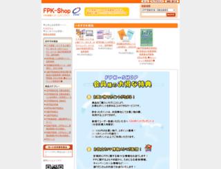 fpk.shop-pro.jp screenshot