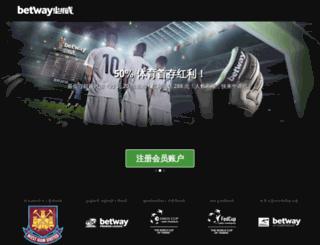 frcpm.com screenshot