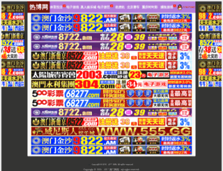 free-android-ringtones.com screenshot