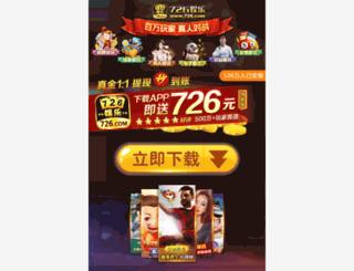 free-social-buttons.com screenshot