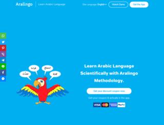 free.learnrealarabic.com screenshot