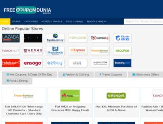 freecoupondunia.my screenshot