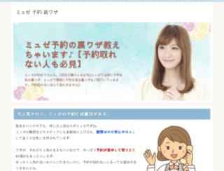 freedirsubmission.com screenshot