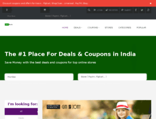 freediscountcouponsinindia.in screenshot