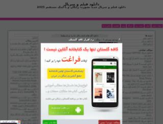 freedl.in screenshot